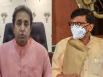 """कुछ तो गडबड है, अनिल देशमुखांवर धाडी, एफआयआर वगैरे…'' संजय राऊत यांचं सूचक ट्विट - Marathi News   ""Something's wrong,'' Sanjay Raut criticizes CBI, Central Government over raid on Anil Deshmukh's residence   Latest politics News at Lokmat.com"