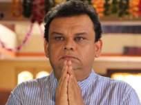 अखेर अतुल परचुरेंनी त्या वादग्रस्त वक्तव्याबाबत मागितली माफी, सोशल मीडियावर शेअर केला व्हिडीओ - Marathi News | Atul Parchure finally apologize for the incident in Maharashtrachi Hasya Jatra Show, know the reason | Latest television News at Lokmat.com