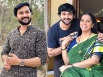 आई कुठे काय करते'मधील 'अभि' उर्फ निरंजनबद्दल या गोष्टी तुम्हाला माहित आहेत का ? - Marathi News | Unknown facts about aai kuthe kay karte fame niranjan kulkarni | Latest television News at Lokmat.com