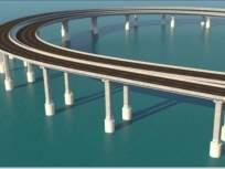 कोस्टल रोडच्या पुलाचा भार १७६ खांबांवर, देशात पहिल्यांदाच एकल स्तंभावर पूल - Marathi News   Mumbai's Coastal Road bridge pillars to be built using mono-pile technology   Latest mumbai News at Lokmat.com