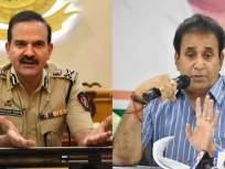 परमबीर सिंग यांची भूमिका संशयास्पद; माजी गृहमंत्री अनिल देशमुख यांचं खळबळजनक वक्तव्य - Marathi News | The role of Parambir Singh is doubtful; Statement by former Home Minister Anil Deshmukh | Latest crime News at Lokmat.com