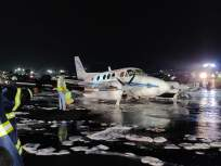 चाक निखळले, लँडिंग गिअर बंद झाले, अनुभवी वैमानिकाने कसब पणाला लावून विमान उतरवले - Marathi News | Wheels came off, landing gear off, veteran pilot plane landed on Mumbai Airport | Latest mumbai Photos at Lokmat.com