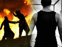 बाबो ! कटप्पावरील प्रश्नाचे उत्तर मिळवण्यासाठी 'या' अभिनेत्याला लाच देण्याचा झाला होता प्रयत्न - Marathi News | OMG!! Sharad Kelkar was getting offers of bribe to know the reason why Katappa killed Bahubali, know why so | Latest marathi-cinema News at Lokmat.com