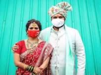 मराठमोळ्या अभिनेत्रीने तिच्या लग्नात जे काही केलं वाचून तुम्हालाही वाटेल कौतुकास्पद - Marathi News | Ruchita Jadhav Cancelled Sangeet Ceremony donated 1500 packets of rice and dal among the needy in Panchgani | Latest marathi-cinema News at Lokmat.com