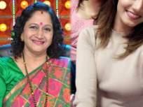 दोन मुली झाल्या म्हणून दुःखी झाल्या होत्या अलका कुबल, आज त्याच मुली अभिमान वाटावा करतायेत असे काम - Marathi News | Alka Kubal was saddened when she gave birth to second baby girl, now she's proud of both girls for their achievements in different fields | Latest marathi-cinema News at Lokmat.com
