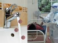 Fact Check : कोविड अलर्ट! पाण्याद्वारेही वेगाने होतोय कोरोनाचा फैलाव?; जाणून घ्या तज्ज्ञांचं मत - Marathi News | Fact Check : Netherlands scientists have found active genes of the coronavirus in the treatment plant | Latest health News at Lokmat.com