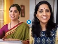 'आई कुठे काय करते' मालिकेतील अरुंधतीने चाहत्यांसोबत शेअर केले तिचे लॉकडाऊन रुटीन Watch Video - Marathi News | Aai Kuthe Kay Karte fame Arundhati Aka Madhurani Gokhale interacts with fans sharing her routine during lockdown | Latest television News at Lokmat.com