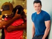 बॉबी देओलची पत्नी बॉलिवूडच्या अभिनेत्रींपेक्षा आहे खूप सुंदर, राहते लाइमलाइटपासून दूर - Marathi News | Bobby Deol's wife is more beautiful than Bollywood actresses, stays away from the limelight | Latest bollywood News at Lokmat.com