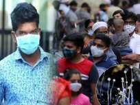 Mucormycosis : 'असा' मास्क वापरत असाल तर तुम्हालाही होऊ शकतो ब्लॅक फंगस; तज्ज्ञांचा सावधगिरीचा इशारा - Marathi News | Mucormycosis : Wearing dirty and wet mask may cause black fungus in corona | Latest health News at Lokmat.com