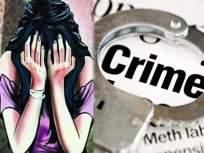 मुंबईत खळबळ! महिलेचे लैंगिक शोषण करून गळा चिरून हत्या; नाल्यात आढळला मृतदेह - Marathi News | In Mumbai Woman raped and murdered; body found near nullah at Bandra Kurla Complex | Latest crime Photos at Lokmat.com