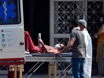 Corona vaccination : सर्वाधिक लसीकरण केल्यानंतरही या देशात वाढताहेत कोरोना रुग्ण, WHO ही चिंतीत - Marathi News | Corona vaccination: Corona patients continue to grow in Seychelles, despite high vaccination, WHO concerned | Latest international News at Lokmat.com