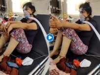 Corona positive girl : १० दिवस झाले ICU बेड मिळत नाही; तोंडावर ऑक्सिजन मास्क लावून एकटीच लढतेय तरूणी; समोर आला व्हिडीओ - Marathi News | Corona positive girl fighting for his life in covid emergency ward bravely doctor praises her see viral video | Latest social-viral News at Lokmat.com