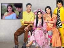 'अग्गंबाई सूनबाई' तर 'माझ्या नवऱ्याची बायको' मालिकेचा सिक्वेलच, रसिकांनीच सांगितली पुढची कथा - Marathi News | aggabai sunbai Marathi Serial Story Simillar to Mazya Navryachi Bayko | Latest television News at Lokmat.com