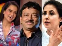 कंगना राणौतने उर्मिला मातोंडकरला म्हटले होते 'सॉफ्ट पॉर्न स्टार', आता राम गोपाल वर्माने दिली ही रिअॅक्शन - Marathi News | Kangana Ranaut had called Urmila Matondkar a 'soft porn star', now Ram Gopal Varma has reacted | Latest bollywood News at Lokmat.com