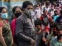 मास्कपासून सुटका मिळणार कधी? जाणून घ्या घरोघरच्या महिलांना पडलेल्या प्रश्नाचं उत्तर - Marathi News | coronavirus update if there is freedom from the mask then vaccination in the country has to be completed fast | Latest sakhi News at Lokmat.com