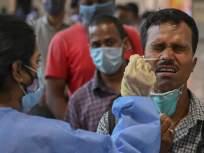 Coronavirus: ...तर पुढच्या दोन आठवड्यात संपुष्टात येईल कोरोनाची दुसरी लाट, तज्ज्ञांचं सकारात्मक विधान - Marathi News | Coronavirus: ... Then the second wave of coronavirus will end in the next two weeks in India, experts say | Latest national News at Lokmat.com