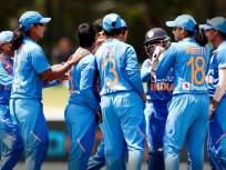 T20WorldCup:भारतीय महिलांची ऑस्ट्रेलियाविरुद्ध सलामी