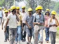 कामगार कल्याण आयुक्त पदाचा अतिरिक्त कार्यभार केला कमी - Marathi News | Reduced the additional workload of the post of Labor Welfare Commissioner | Latest mumbai News at Lokmat.com