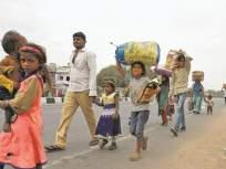 coronavirus: स्थलांतरीत होत असलेल्या मजूर अन् कामगारांबाबत पुणे महापालिकेचा महत्वपूर्ण निर्णय - Marathi News | coronavirus: Pune municipality's important decision with migrant workers and workers | Latest pune News at Lokmat.com