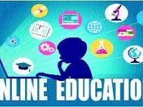 शिक्षकांचा जीव शासनाला नकोसा झालाय का ? - Marathi News | Does the government hate the lives of teachers? | Latest mumbai News at Lokmat.com