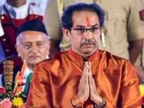 CoronaVirus उद्धव ठाकरेंचे मुख्यमंत्री पद धोक्यात? विधान परिषद निवडणूक लांबणीवर - Marathi News | CoronaVirus Uddhav Thackeray's chief minister in danger? have to resign hrb | Latest maharashtra News at Lokmat.com