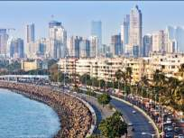 मुंबईच्या शिरपेचात मानाचा तुरा - Marathi News | Manacha Tura in Mumbai's crown | Latest mumbai News at Lokmat.com