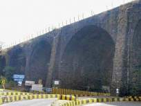 CoronaVirus लॉकडाऊनचा असाही फायदा; ब्रिटिशकालीन अमृतांजन पूल पाडणार - Marathi News | British made Amrutanjan bridge will destroyed on Mumbai Pune Express way hrb | Latest mumbai News at Lokmat.com