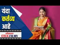 शर्वरी आणि माझ्यात खूप साम्य | Sayali Sanjeev Interview | Shubhmangal Online | Lokmat CNX Filmy - Marathi News | Sherwari and I have a lot in common Sayali Sanjeev Interview | Shubhmangal Online | Lokmat CNX Filmy | Latest entertainment Videos at Lokmat.com