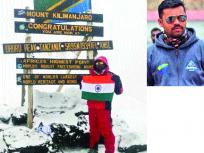 चढाई करणारा वर्षातील पहिला भारतीय : आसदच्या तरुणाचा माऊंट किलिमांजारोवर झेंडा