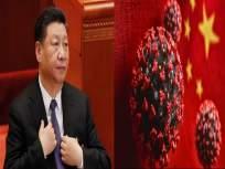 धक्कादायक! चीनमध्ये 'असा' झाला कोरोनाचा प्रसार; WHO च्या पळताळणीआधीच खुलासा - Marathi News | CoronaVirus News : China secretly found similar corona virus strain 2013 | Latest health News at Lokmat.com