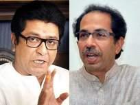 शुद्ध मराठीतील माफीनामा; मनसेने जान कुमार सानूवरून उद्धव ठाकरेंना डिवचले - Marathi News | Apology in pure Marathi; MNS ousts Uddhav Thackeray on Jan Kumar Sanu letter | Latest politics News at Lokmat.com