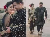 नवे जोडपे समुद्र किनारी दिसले रोमँटिक मूडमध्ये, पहा अभिज्ञा भावे आणि मेहुल पैचे फोटो - Marathi News | Newlyweds look romantic on the beach, see photos of Abhijna Bhave and Mehul Pache | Latest marathi-cinema Photos at Lokmat.com