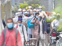 CoronaVirus चिंताजनक! राज्यातील १०६२ जण मरकजला गेले होते; 890 पैकी चार कोरोनाग्रस्त - Marathi News | CoronaVirus 1062 people Maharashtra attended Nizamuddin Markaz; 4 positive hrb | Latest maharashtra News at Lokmat.com