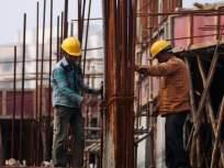 कामगार कल्याण आयुक्त पदाचा अतिरिक्त कार्यभार नियमबाह्य!