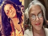 पांढरे केस, मोठ्या फ्रेमचा चष्मा...! 50 वर्षात इतकी बदलली 'झीनी बेबी'!! - Marathi News | zeenat aman celebrate 50 years in film industry actress change the trend of bollywood | Latest bollywood News at Lokmat.com