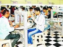 डायमंड कटींग प्रशिक्षणातून बेरोजगारीवर मात