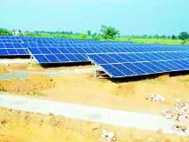 सौर ऊर्जेपासून बिरसी विमानतळ करणार ३६ लाख युनिट वीज निर्मिती
