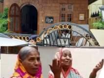 Video : 'माझा साहेब खरा हाय', धाड पडल्यानंतर मुश्रीफांच्या घराबाहेर वृद्ध महिलेचा टाहो...