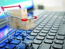 आॅनलाईन खरेदी वाढल्यामुळे स्थानिक व्यावसायिक अडचणीत