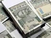 परभणी : 'पीक कर्ज वाटपाची गती बँकांनी वाढवावी'