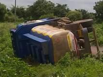 जामनेर तालुक्यातील लोंढ्री गावाजवळ पेट्रोलचा टँकर उलटला