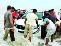 गणपतीपुळे : पर्यटकांची गाडी समुद्रात रुतली, अतिउत्साहनडला