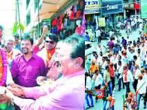 Maharashtra Election 2019 ; २० उमेदवारांचे नामांकन अर्ज दाखल