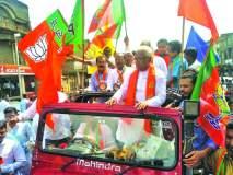 Maharashtra Election 2019 : प्रकाश भारसाकळे यांनी भरला उमेदवारी अर्ज