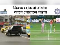 IPL 2019 : पाहाल तर नियम पाळाल, पोलीसांनी केला बटलरच्या रनआऊटचा कल्पकपणे वापर