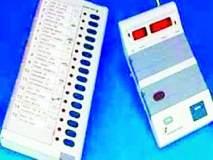 Maharashtra Election 2019 ; कमी मतदान झालेल्या क्षेत्राची वाढविणार टक्केवारी