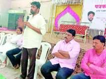Maharashtra Election 2019 ; प्रहारचे राज्यात ३० उमेदवार