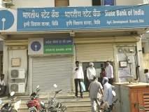 बँक खात्यावर आॅनलाइन दरोडा; १ लाख ३२ हजार रुपये काढले