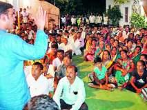 Maharashtra Election 2019 : हीच माझी कर्मभूमी, विकास रोजगार हेच माझे ध्येय