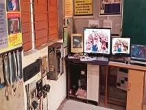 भालगावच्या झेडपी शाळेत कॉम्प्युटर म्युझियम